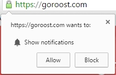 push-notifications-desktop-roost